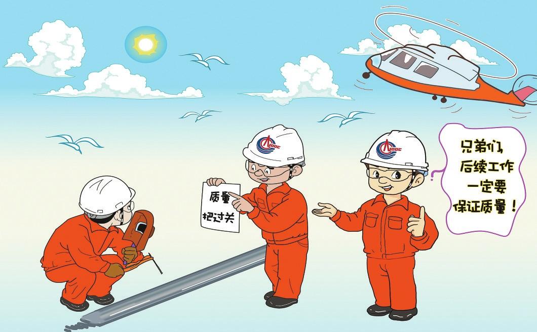 动漫 卡通 漫画 头像 1060_656
