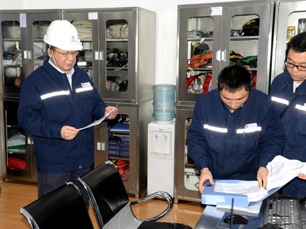 中国海洋石油集团有限公司 要闻 杨华与浙江省委副